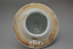 Antique Chinese Vase En Porcelaine Bleu Et Blanc Paysage Kangxi Période