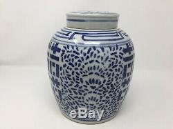Antique Chinois Bleu & Blanc Porcelaine Double Happiness Ginger Pot / Vase Kangxi M