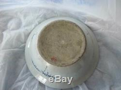 Antique Chinois Bleu Et Blanc Bol En Porcelaine De La Dynastie Ming Sotheby