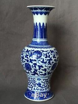 Antique Chinois Bleu Et Blanc Vase En Porcelaine Yongzheng Mark
