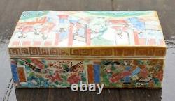 Antique Chinois Canton Mandarin Enamel Brush Box, Période Daoguang
