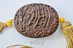 Antique Chinois Chine Chen Xiang Pendentif Bois D'agar Herb Imperial Dynastie Qing