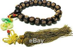 Antique Chinois Chine Rosaire Qing Mala Bracelet Perles Bois D'agar De Prière 1900