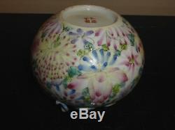 Antique Chinois Famille Rose Figural Dragon & Bat Floral Porcelain Bowl