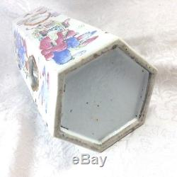 Antique Chinois Famille Rose Géométrique 6-sided Hat Stand Vase Divinités Figuratives