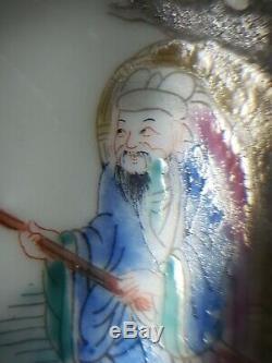 Antique Chinois Famille Rose Porcelaine Assiette Plat