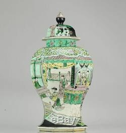 Antique Chinois Lidded Vase Chine Famille Noire Rare Vert Kangxi Marqué