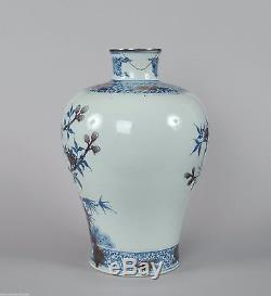 Antique Chinois Porcelaine Cuivre Rouge Et Bleu Peach Meiping Vase Kangxi