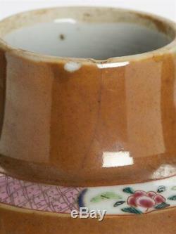 Antique Chinois Qing Batave Famille Rose Vase Lidded 18c