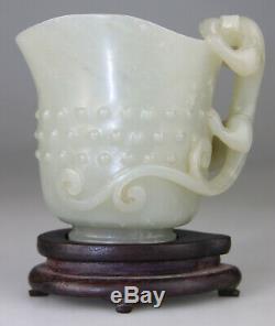 Antique Chinois Vase Jade Néphrite Céladon Libation Coupe Sculpté Qing 19ème 20ème