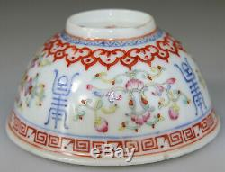 Antique Coupe Porcelaine Chinoise Rose Bowl Famille Guangxu Période Mark Qing 19ème