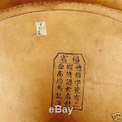 Antique Cour Officier Chinois Chine Qing Hat Mandarin Box Laque Cuir 1900