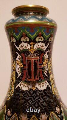 Antique Dynastie Archaïste Chinoise Cloisonne Hu Vase Flèche 19ème Siècle