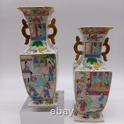 Antique Famille Chinoise Rose Paire De Vases