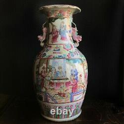 Antique Famille Chinoise Vase En Porcelaine Rose Milieu Du 19ème Siècle