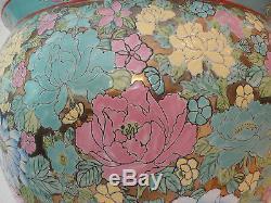 Antique Grande Famille Chinoise Rose Porcelaine Millefleur Fish Bowl Planteur Vase