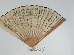 Antique Peinture Et Calligraphie Chinoise Fan Sur