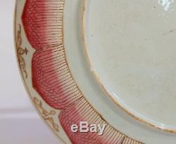 Antique Porcelaine Chinoise Famille Rose Export Qianlong Lotus Bowl Chargeur 11
