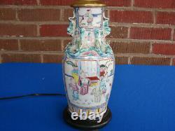 Antique Porcelaine Chinoise Famille Rose Verte Lampe