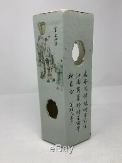 Antique Porcelaine Chinoise Portemanteau Hexagonal Famille Rose 10 Vase