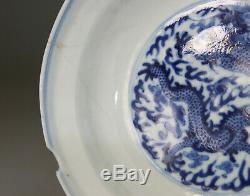Antique Porcelaine Chinoise Vaisselle Coupe Bowl Bleu Dragon Blanc Guangxu Mark Qing 19ème
