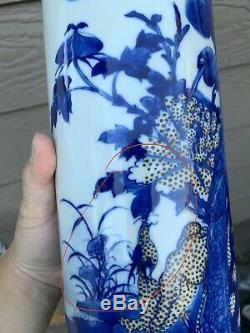 Antique Porcelaine Chinoises Vase Qing Chine Asie