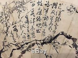 Antique Qing Dynastie Chinoise Fan Encadrée Calligraphie Et Peinture