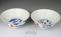Antique Rare Paire De Porcelaine Chinoise Bols Bleu Blanc Guangxu Période 19ème