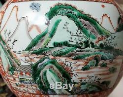 Antique République Chinoise Ère Famille Rose Porcelaine Globe Abat Vase Nice