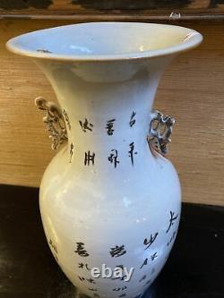 Antique Vase Chinois