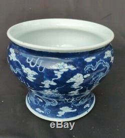 Antique Vase En Porcelaine Chinoise Du 19ème Siècle