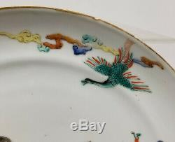 Antiquité Chinoise Emaux De Daoguang Doucai Famille Rose Plate 8 Immortels