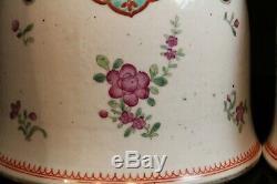 Antiquité Marque Qianlong Ottomane Chinois Marché Turc Famille Rose Vase Narguilé