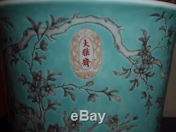Antiquité Paire De Jardinières Chinoises De Famille Verte Dayazhai En Pot De Jardinières