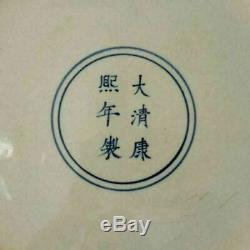 Antiquités Grand Chinois Assiette En Porcelaine Bleu Et Blanc Dragon Peinture Marques Kangxi
