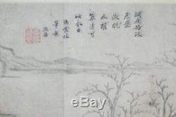 Aquarelle Chinoise Sur Papier De Paysage, Signée Et Scellée