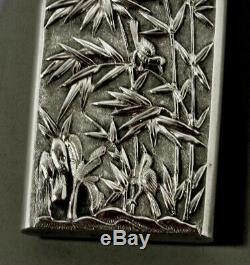 Argent Chinese Export Boîte Card Case C1890 Kms