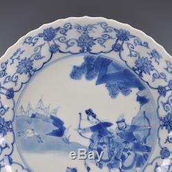 Assiette À Poinçon Chenghua En Porcelaine De Chine, Bleu Et Blanc, Époque Kangxi
