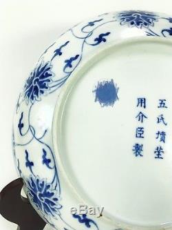 Assiette Ancienne En Porcelaine De Chine Antique Chinoise Guangxu / Tongzhi 19ème