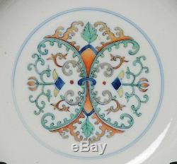 Assiette En Porcelaine Chinoise Dou-cai Avec Marque M2743