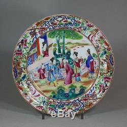 Assiette En Porcelaine De Chine Ancienne Du Canton De Chine, Daoguang (182150)