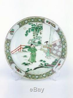 Assiette En Porcelaine De Chine Ancienne, Famille Verte