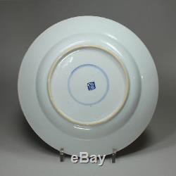Assiette En Porcelaine De Chine Ancienne Famille Verte, Kangxi (1662-1722)