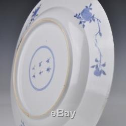 Assiette En Porcelaine De Chine Et Porcelaine Bleue Et Blanche Kangxi Avec Une Scène De Chasse, 18e Ct