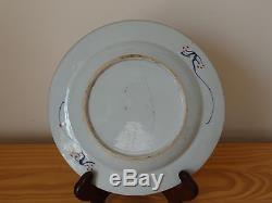 Assiette En Porcelaine De Chine Kangxi Yongzheng Imari, Xviiie.