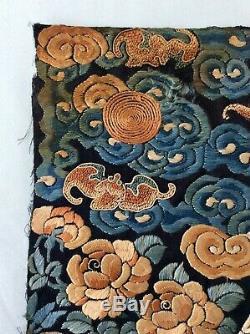 Badge De Grade Chinoise Antique - Vient De Trouver - Panneau De Broderie Avec Symboles Auspicieux