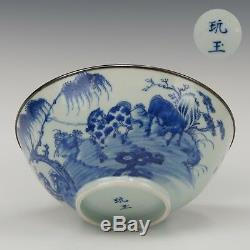 Beau Bol Chinois En Porcelaine B & W, Chevaux, 19ème Siècle. Marqué