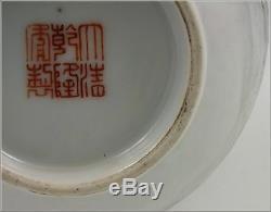 Beau Vase Ancien En Porcelaine De Chine Famille Rose Avec Marque Qianlong
