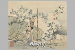 Bel Album Chinois Aux Quatre Tableaux Signé Qian Hui An (1833-1911)