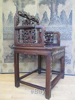 Belle Dynastie Qing Des 18 Et 19ème Siècles. Chaise En Marqueterie De Nacre Chinoise